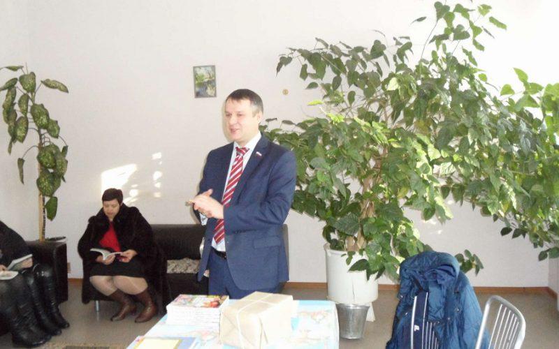 Встреча депутата областной думы