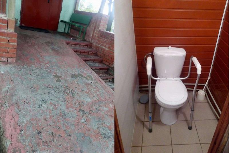 Пандус и туалет с поручнями