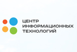 Центр Информационных Технологий