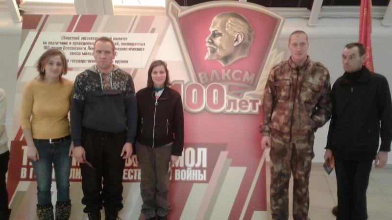 С Лениным